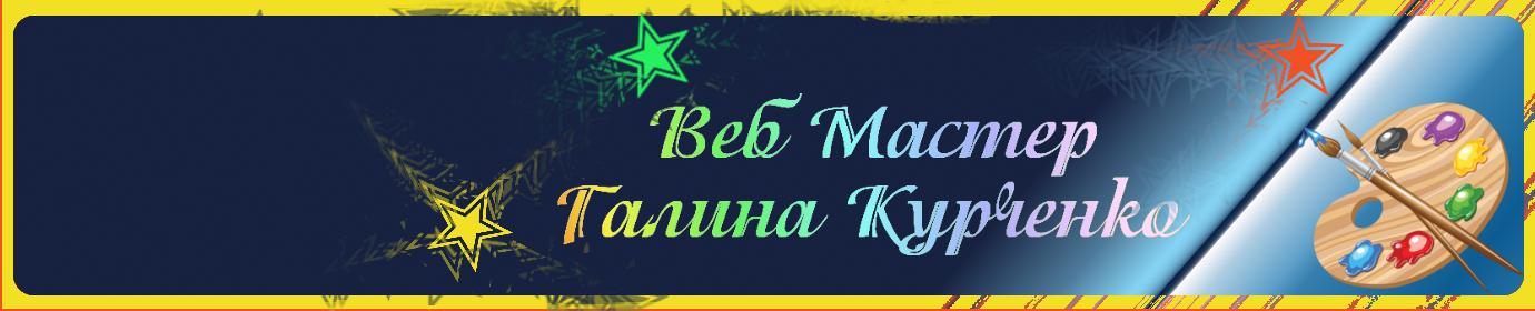 webmaster-gk.ru